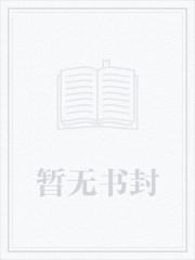 男欢男爱(H)